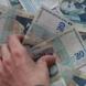 По 840 лв. месечно за всеки пълнолетен българин и 420лв за дете без значение дали работи