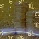 Седмичен финансов хороскоп за периода от 8 до 14 март-Парите ще отиват във Водолей, Овен подобрения
