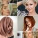 18 модерни прически от 2021: идеи, които подчертават женската красота