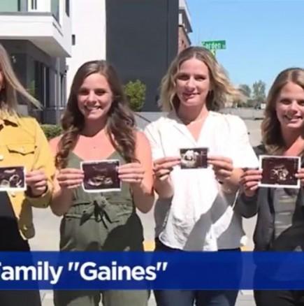 Четири сестри забременяха по едно и също време