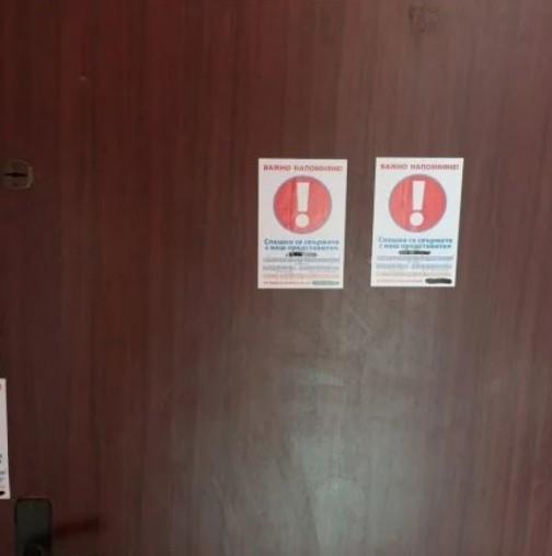 Косата на софиянец побеля, като видя входната врата на апартамента