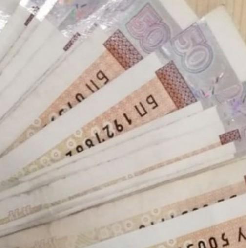Скоро започва изплащането на вторите пенсии