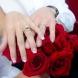 Защо венчалната халка се носи точно на четвъртия пръст?