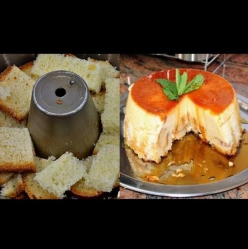 Крем-карамелена торта с козунак - и на кокал да е станал козунакът, става страшна вкусотия: