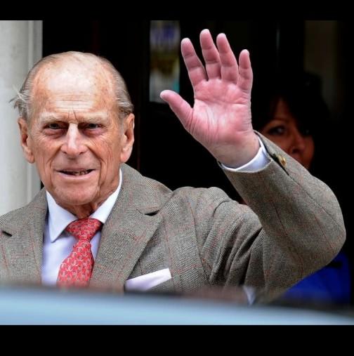 Обявиха причината за смъртта на принц Филип: