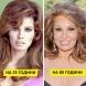 Знаменитости, които остаряват красиво (Снимки):