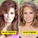 15 знаменитости, които са над 80 години, но изглеждат зашеметяващо (Снимки):