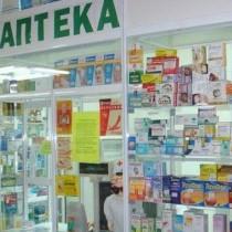 Суматоха с лекарствата и рецептите в аптеките от днес!