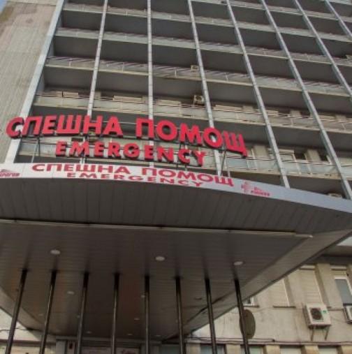 Доктор предложи брак по нестандартен начин в Пирогов-Снимки