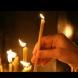 """Колко свещи можем да запалим от една в църква и какво означава, ако църковна свещ """"плаче"""" - най-важните поверия:"""