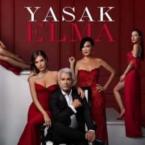 Ето новият хитов турски сериал, който тръгва на мястото на Безмилостен град