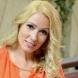 Първа снимка на дъщеричката на Деси Бакърджиева (снимки)
