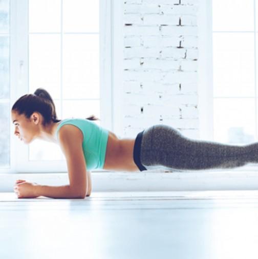 Упражнението, с което ще се стопите, забързате метаболизма си, върнете тонуса и енергията си (снимки)