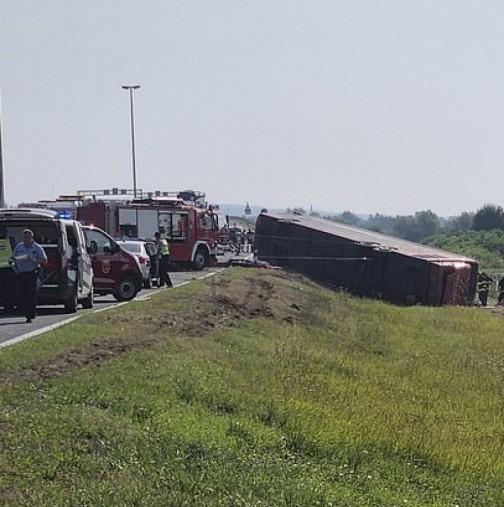 10 души загинаха, 45 ранени в пътен инцидент