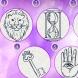 Изберете Кармичен символ и разберете от какво се нуждае вашата душа: