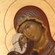 Утре имен ден празнуват най-любимите имена! Почитаме един от основните християнски символи на майчинството!