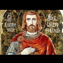 Днес празнуват най-силните имена в чест на светец-чудотворец - честито на имениците!