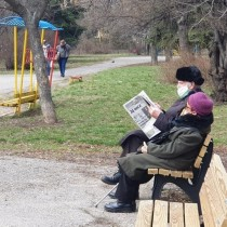 Пенсиите започват да се изплащат по нов начин