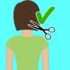 16 -те най -лоши неща, които можете да причините на косата си и тотално да я прецакате(снимки)