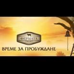 """Участничка във """"Фермата"""" се показа гола и мокра - нажежи страсти в манастира (Снимки):"""