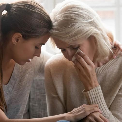Виждайки годеника ми за първи път, майка ми пребледня и замръзна от ужас, не очаквах такава реакция