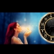 Големият ЖЕНСКИ хороскоп за 2022 година: Жена ОВЕН - скрити послания от Съдбата; Жена ВОДОЛЕЙ - финансов късмет