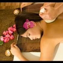 Шест положителни страни на масажа