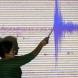 Мощно земетресение удари Калифорния!