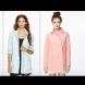 Пастелни палта за пролет 2014