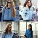 Модна тенденция за пролет 2014: ТЕКСАС РИЗА