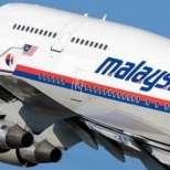 Официален доклад: Изчезналият самолет нарочно избягвал военните радари!