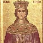 Днес почитаме Св. мъченица Ирина! Вижте кой има имен ден!
