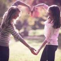Любовта преди всичко се изразява с действия , а след това с думи