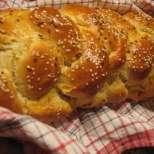 Обреден плетен хляб за Коледа