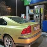 Вижте, как ни мамят с бензина!