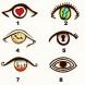 Изберете окото, което ви харесва най-много и разберете нещо за себе си!
