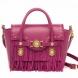 Модна къща Версаче представи нов модел чанта