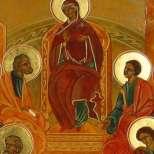 Днес е Петдесетница-Символика и значение на Петдесетница