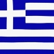 Употреба на европейска здравна карта в Гърция