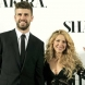 Шакира и Жерар Пике няма да се женят