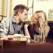 Какви любовни съвети може да ви даде един келнер?