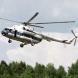 Хеликоптер се разби! 16 души загинаха, а 5 са ранени!