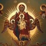 Днес е Голяма Богородица! Честит имен ден на: