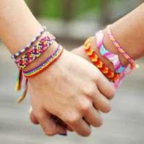 Вижте какво е истинското приятелство