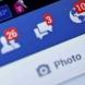 Няма вече съобщения чрез Facebook