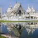 Белият храм в Тайланд, който изглежда като приказен рай