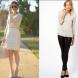 18 стилни начина да се обличаш на работа тази есен