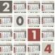 Колко дни ще почиваме по Коледа и Нова година?