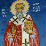 Днес църквата почита Свети Климент Охридски