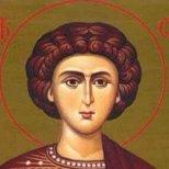 Днес се празнува Стефановден!